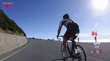 禧玛诺运动感摄像机爬坡录制