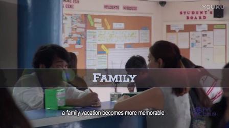 【菲英游学】Cebu Blue Ocean菲律宾宿务蓝海英语游学学生的1天   看看我的菲律宾英语游学时光   我在菲律宾的生活