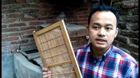 中蜂养殖经验视频 立式隔王板灵活应用 蜂具使用教程