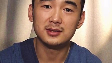 视频日志 170208