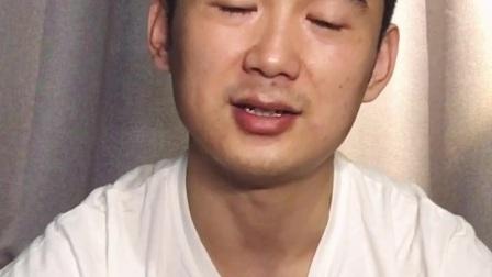 视频日志 170209
