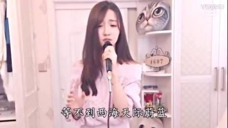 YY小涩瑶《西海情歌》人美歌美 好听 美女唱中低