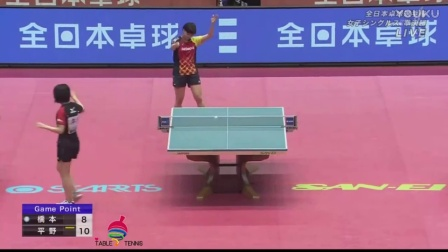 2017日本乒乓球锦标赛半决赛 平野美宇 VS 桥本帆乃香