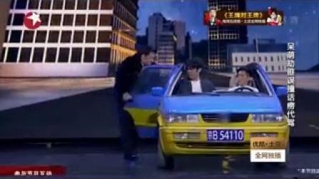 两季喜剧之王同台合作小岳沈腾相声首秀爆笑上演160410欢乐喜剧人第三季