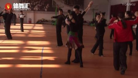 2016年度全国体育舞蹈教师培训班(长春站)拉丁舞部分--张淸澍(8)