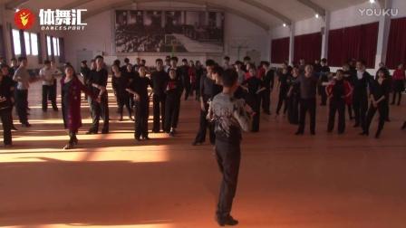 2016年度全国体育舞蹈教师培训班(长春站)拉丁舞部分--张淸澍(7)
