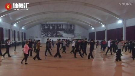 2016年度全国体育舞蹈教师培训班(长春站)拉丁舞部分--张淸澍(6)