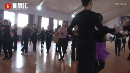 2016年度全国体育舞蹈教师培训班(长春站)拉丁舞部分--张淸澍(5)