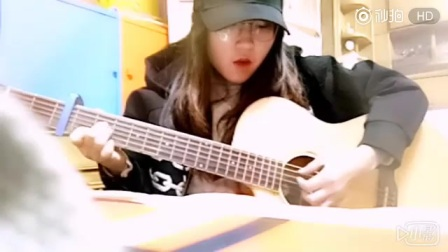 海飞丝的芳香-吉他弹唱 Cover花粥