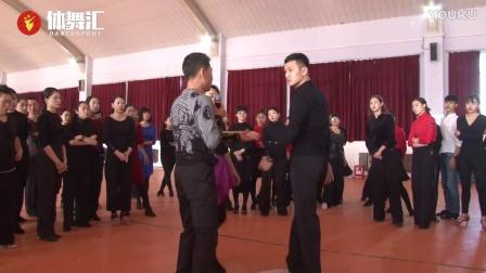 2016年度全国体育舞蹈教师培训班(长春站)拉丁舞部分--张淸澍(4)