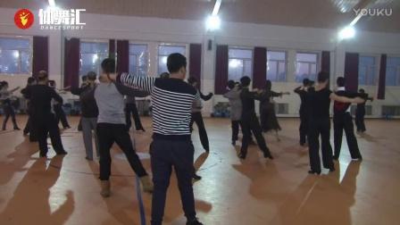 2016年度全国体育舞蹈教师培训班(长春站)标准舞部分--齐志峰(6)