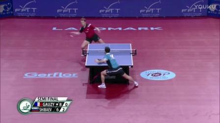 2017欧洲16强赛半决赛 西蒙高茨 VS 什巴耶夫