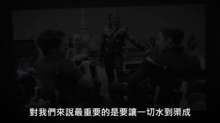 漫威影视出品的【复仇者联盟3:无限战争】开拍花絮(Q群592336478 )