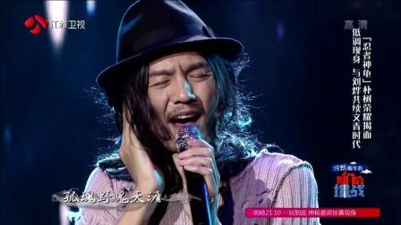 """江苏卫视""""我们的挑战"""":""""忍者神龟""""朴树&刘烨,演唱新歌《Baby,До свидания》"""
