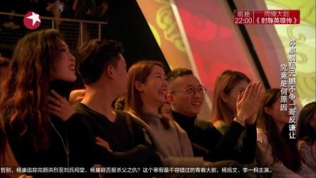 欢乐喜剧人 第三季:岳云鹏 郭麒麟 闫鹤翔《你是一哥》