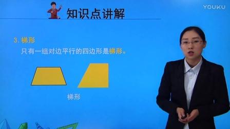 人教版初中数学七上《认识平面图形》名师微课 北京杨俊丽