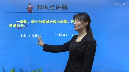 人教版初中数学七上《有理数的减法》名师微课 北京刘红蕾