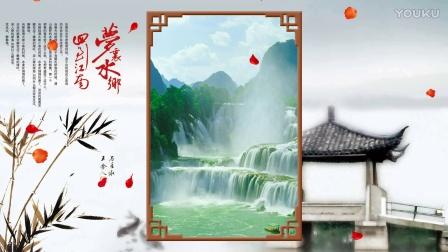 宝川电子相册1.8.05封面相册展示