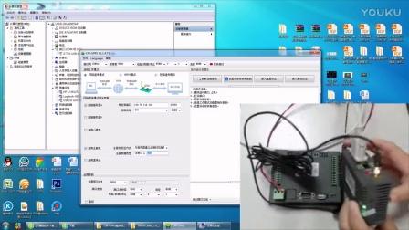 GPRS模块-网络透传模式