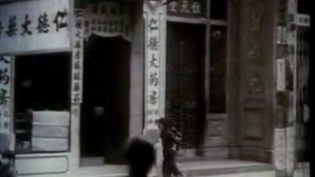 中国历史文化名城广州