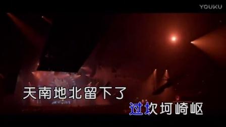 刘辉兵-铁兄弟(DJ版) | 壹字唱片KTV新歌推荐