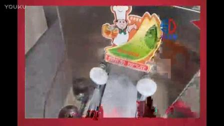 森督新型饺子皮机-*仿手工饺子皮机 数控电动饺子皮机 -仿手工饺子皮机ZJVZD