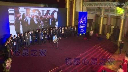杨臣刚vs中乐汇-中乐汇之家(原版HD)-1080P | 壹字唱片KTV新歌推荐