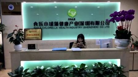 【绿藻积分】团队公司考察直属对接:QQ/微信:2466258239