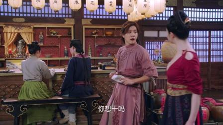 热血长安 第一季 01