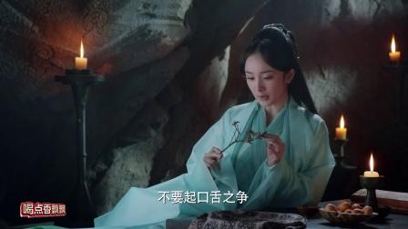 三生三世十里桃花 29