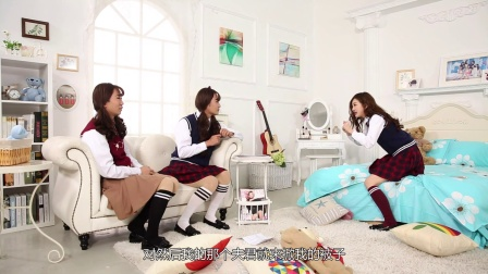 《穿睡衣的女孩》第5话:天啦噜!杨迪初恋竟然是网恋!