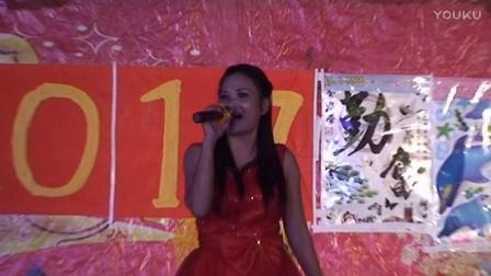 钦州市钦北区新棠镇2017年春节联欢晚会14.迎春花