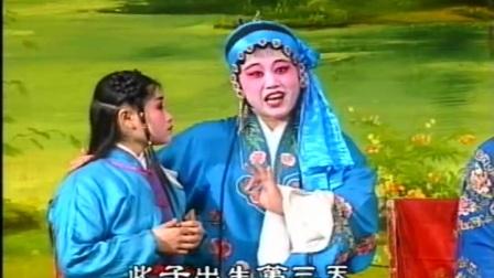 湖南花鼓戏岳飞传全集