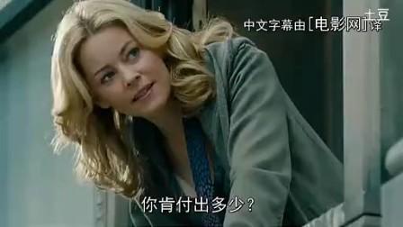 《窗台上的男人》中文宣传片 假跳楼掩同伙抢劫