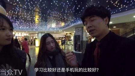 当众社交 2017:青春偶像街头遇见女粉丝索吻 都答应女粉丝了 06