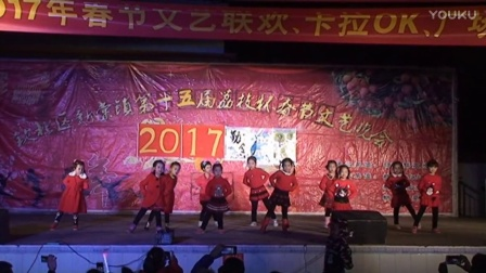 钦州市钦北区新棠镇2017年春节联欢晚会26.彩虹的约定