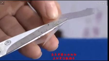 新手如何化妆视频03三步贴紧双眼皮