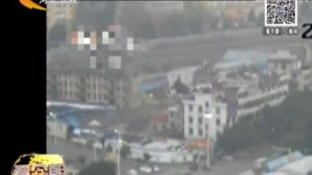 浙江:足浴店火灾事故致18死18伤 现场监控还原起火经