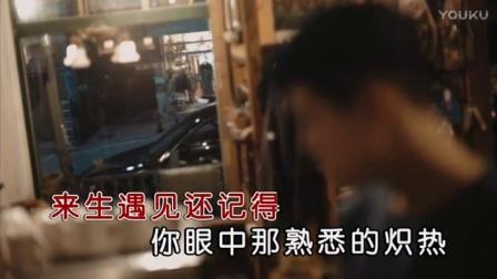 赵天野+欧姐-爱到深处是寂寞 红日蓝月KTV推介