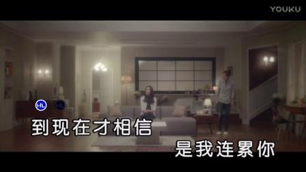 桂莹莹-最后一夜爱你 红日蓝月KTV推介