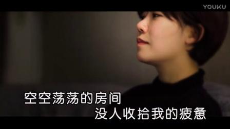 桂莹莹-爱上了瘾 红日蓝月KTV推介
