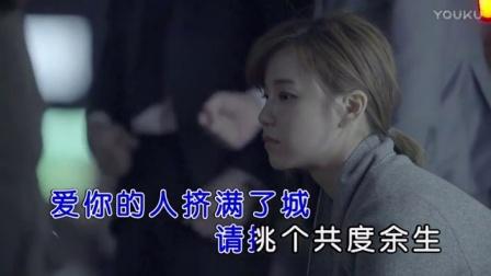 欧姐-你也是会被偷走的人 红日蓝月KTV推介