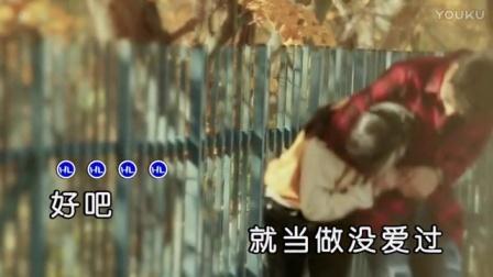 欧姐-给我一个放弃的理由 红日蓝月KTV推介