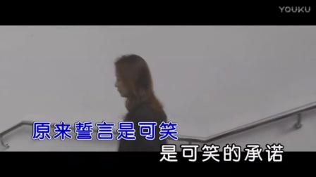 欧姐-伤心地铁站 红日蓝月KTV推介