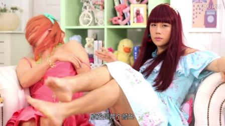 《穿睡衣的女孩》第3话:羞耻!刘维性感内衣(ku)秀!