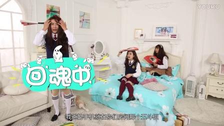 """《穿睡衣的女孩》第2话:杨迪""""强吻""""! 丑拒!"""