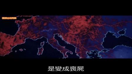 谷阿莫说故事 第二季:8分钟看完演了15年终于要准备完结篇了的电影《生化危机》212