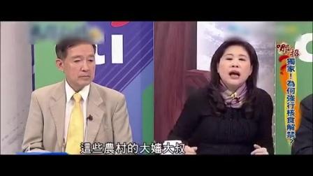 台湾前北市副市长谈中国互联网