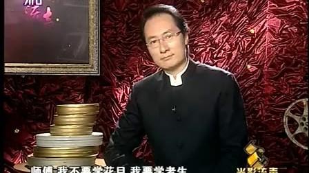 越剧四大老生:徐天红 张桂凤 吴小楼 商芳臣