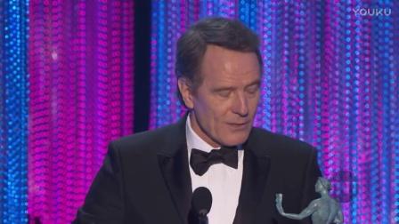 布莱恩·克兰斯顿第23届美国演员公会奖获奖感言